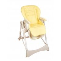 HBB40110 Чехол из эко-кожи   для Happy Baby William  / Желтый